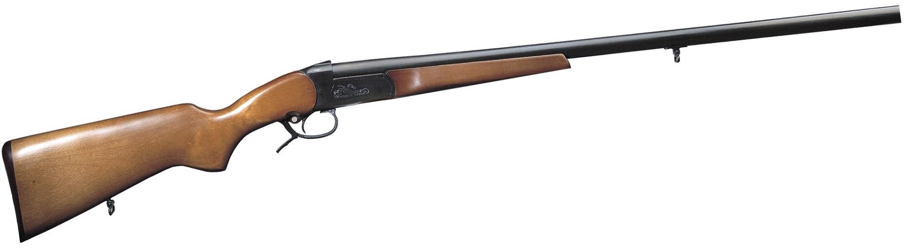 Dessin Fusil De Chasse fusil monocoup baïkal ij18 bois / cal. 12/76 - éjecteur - fusils