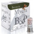 Cartouche B & P Mygra Beccaccia / Cal. 20 - 28 g