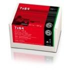 Cartouche Geco / cal. 7x64 - Target 10,7 g x 50 cart.