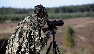 Autres optiques chasse
